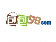 包包98网上商城网站建设